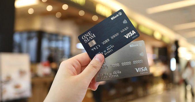วิธีตัดสินใจเลือกสมัครบัตรเครดิต